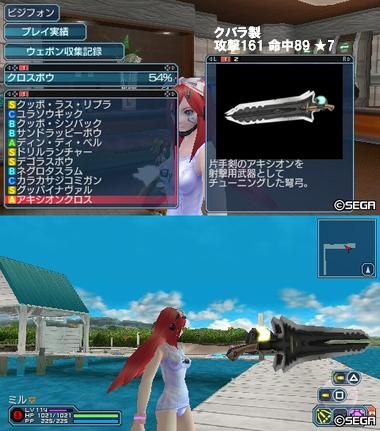 新武器0305_3