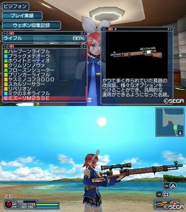 新武器0305_5