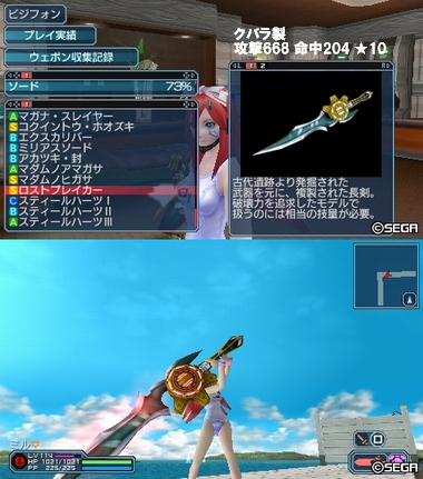 新武器0306_1