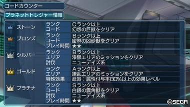 新武器0308_0