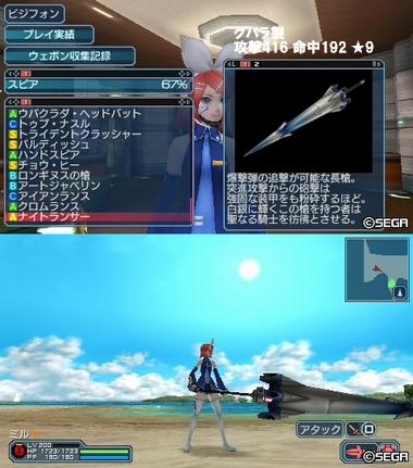 新武器0308_1