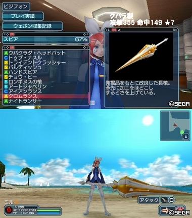 新武器0308_2