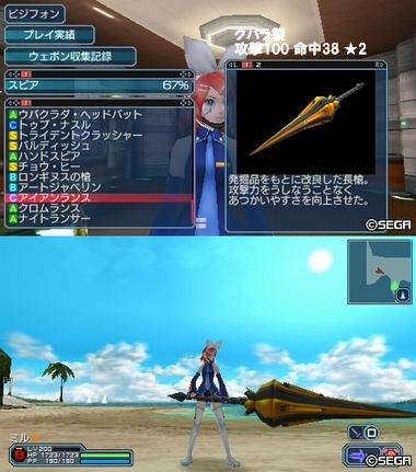 新武器0308_3