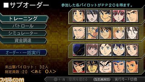 anime122.jpg