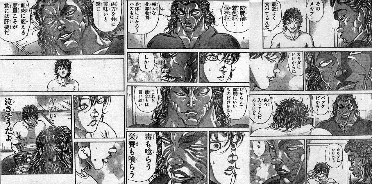 anime124.jpg