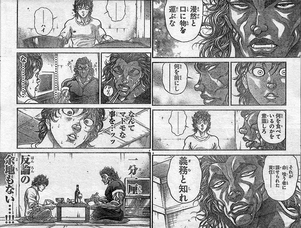 anime125.jpg