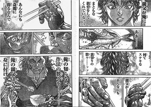 anime127-2.jpg