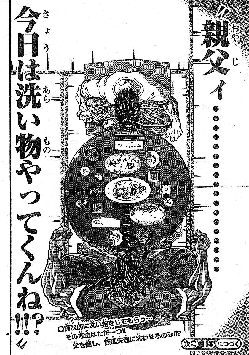 anime127.jpg