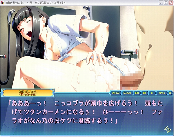 anime128.jpg