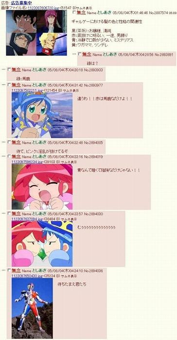 anime132.jpg