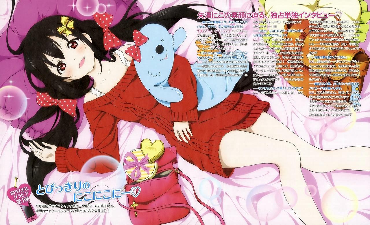 anime135-1.jpg