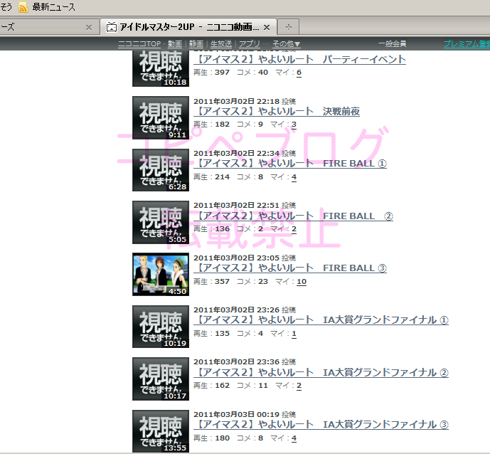 anime139.jpg
