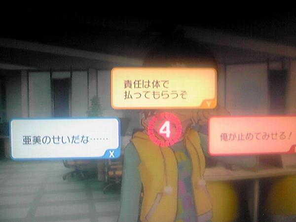 anime140.jpg