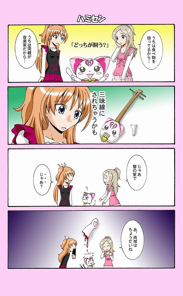 anime148.jpg