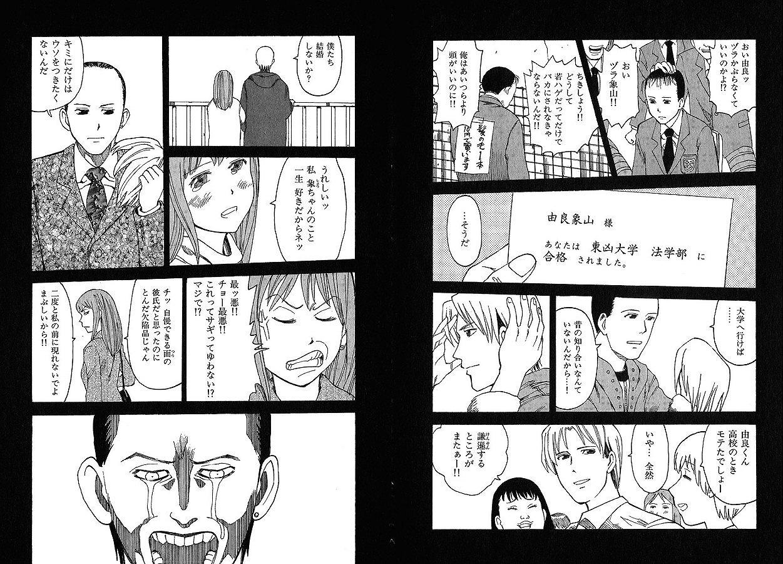 anime152.jpg