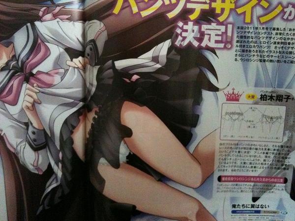 anime153.jpg