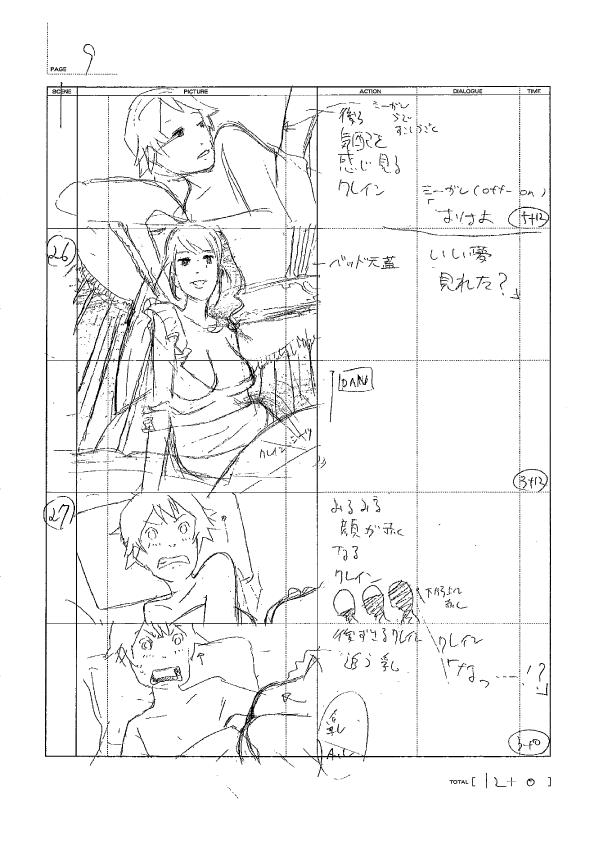 anime155.jpg