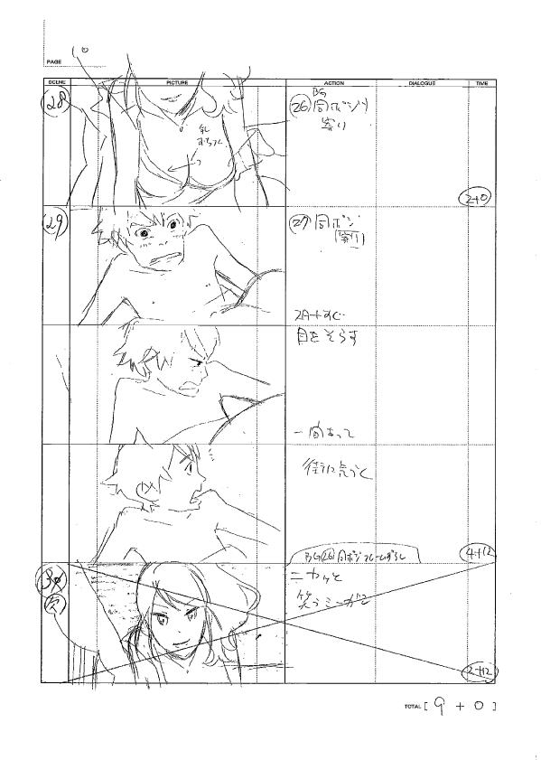 anime156.jpg