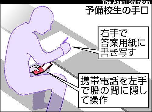 anime172.jpg