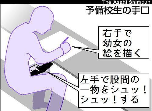 anime173.jpg