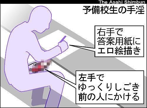 anime174.jpg