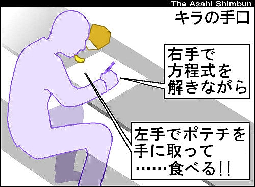 anime175.jpg