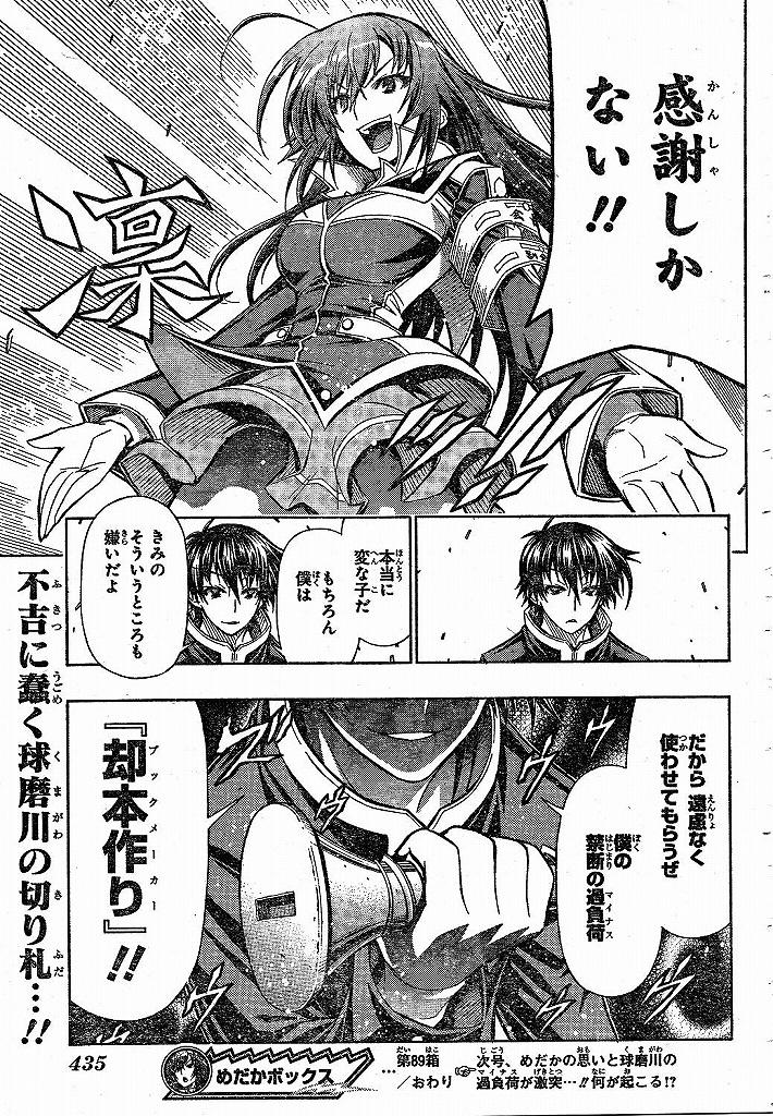 anime182.jpg