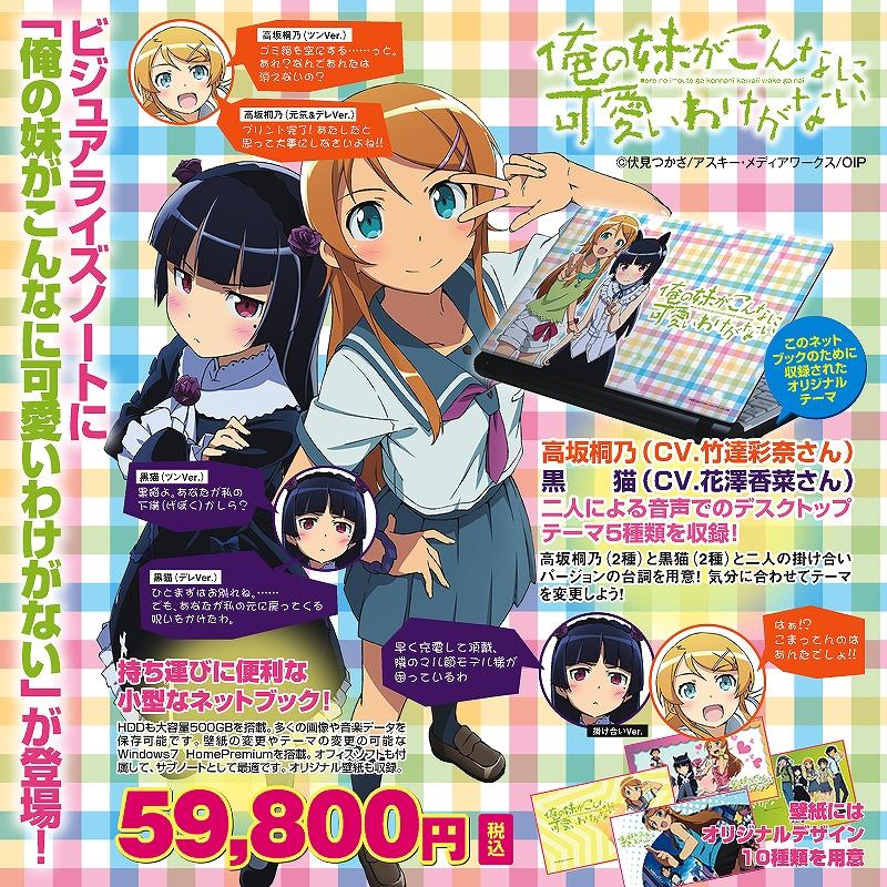 anime187.jpg