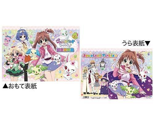anime188.jpg