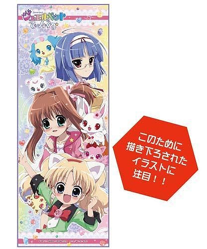 anime190.jpg