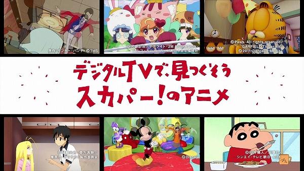 anime191.jpg