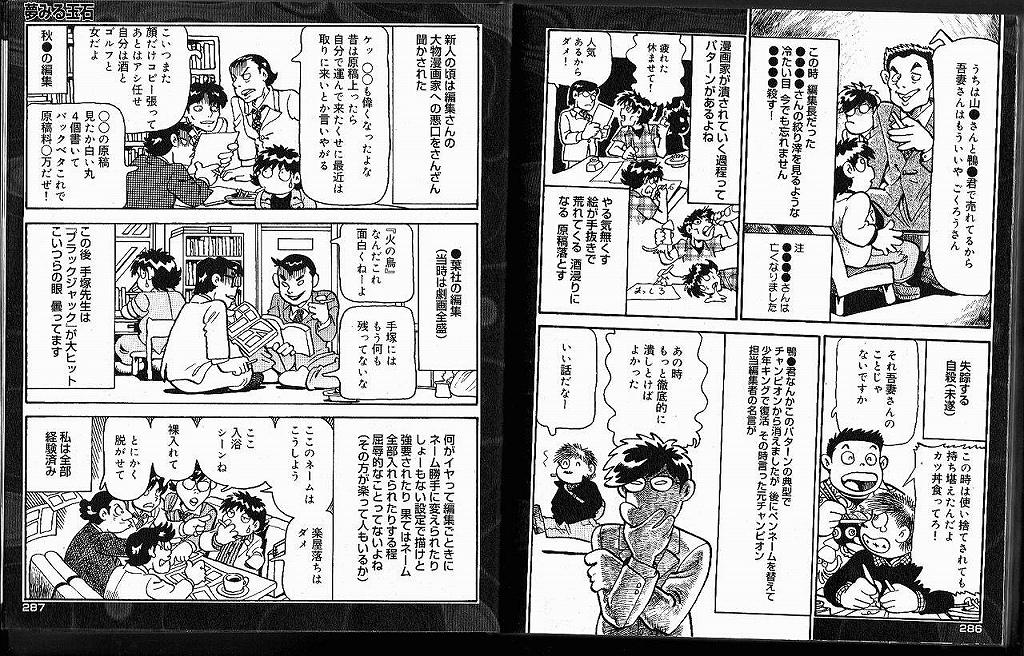 anime192.jpg