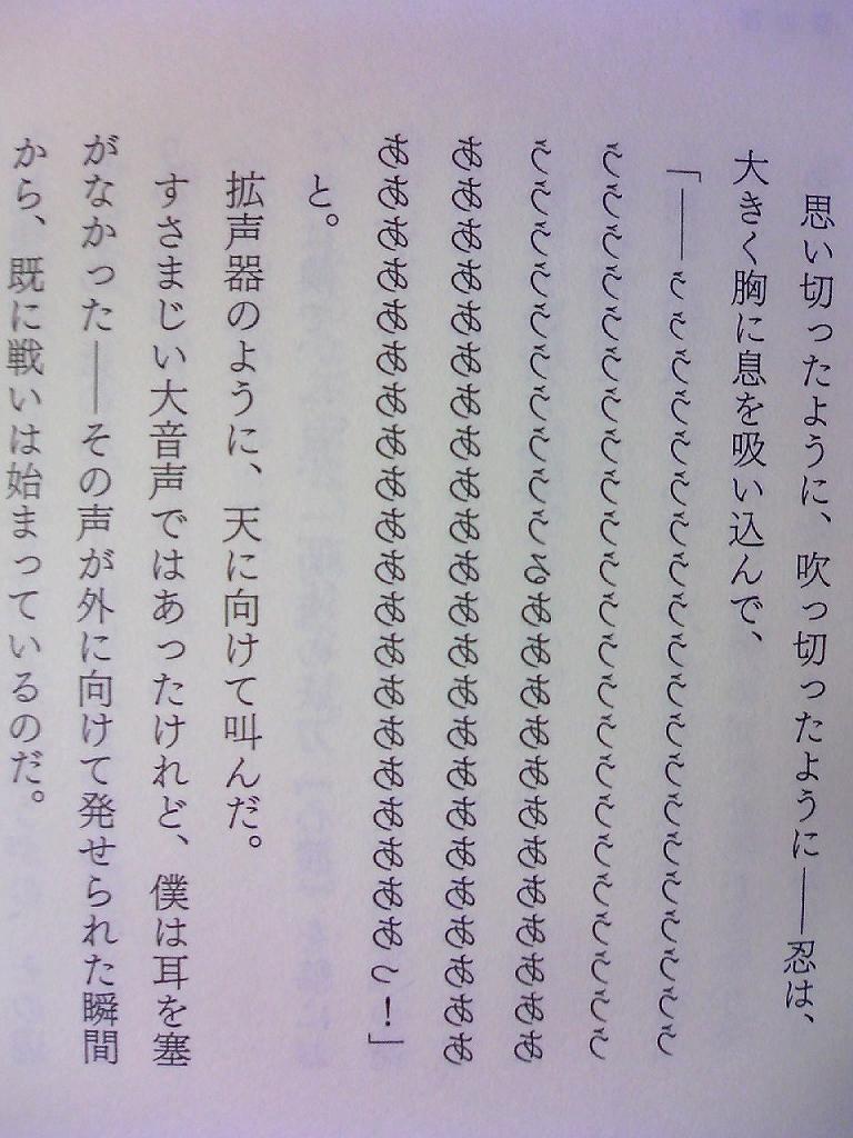 anime193.jpg