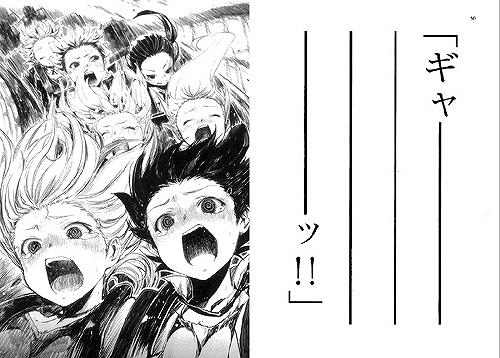 anime194.jpg