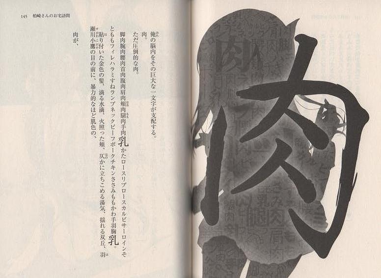 anime198.jpg