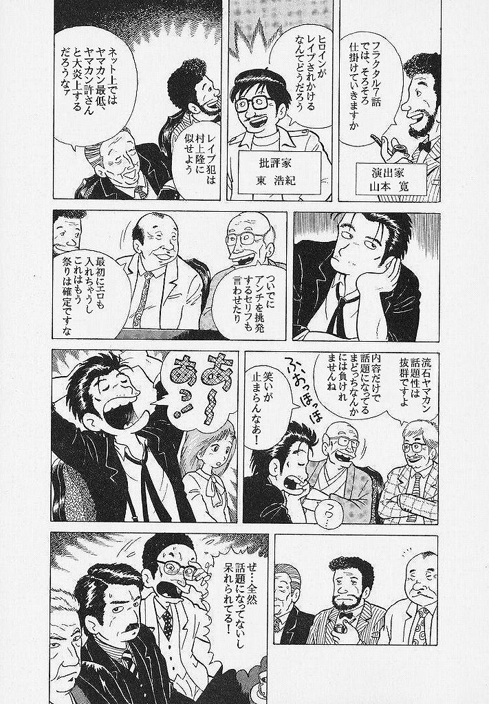 anime203.jpg
