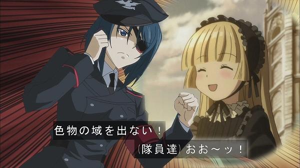 anime210.jpg