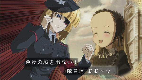 anime211.jpg