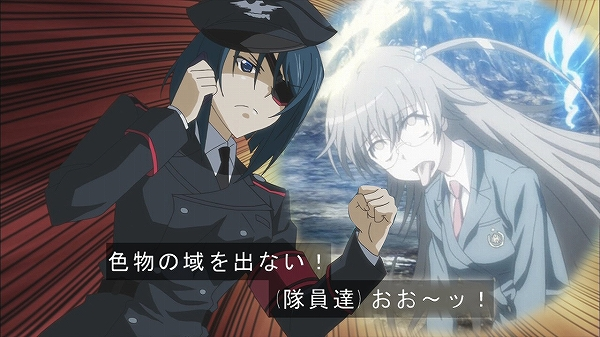 anime212.jpg