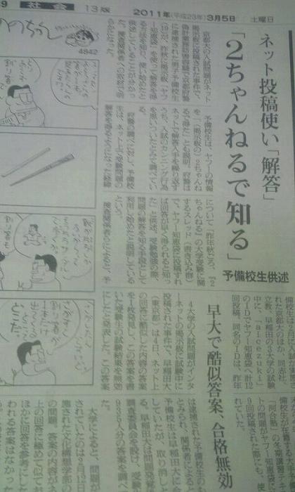 anime216.jpg
