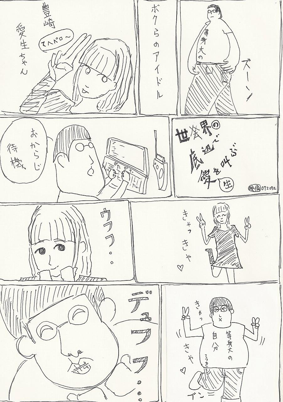 anime229.jpg