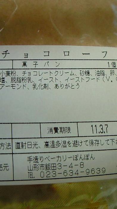 anime235.jpg
