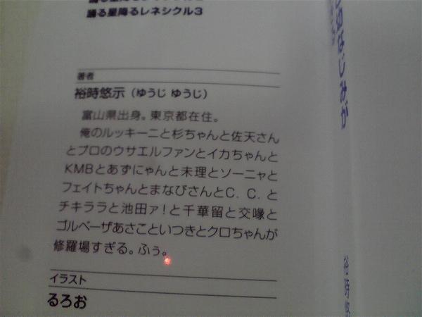 anime236.jpg