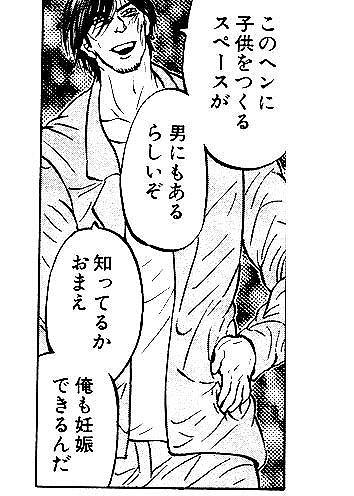 anime246.jpg