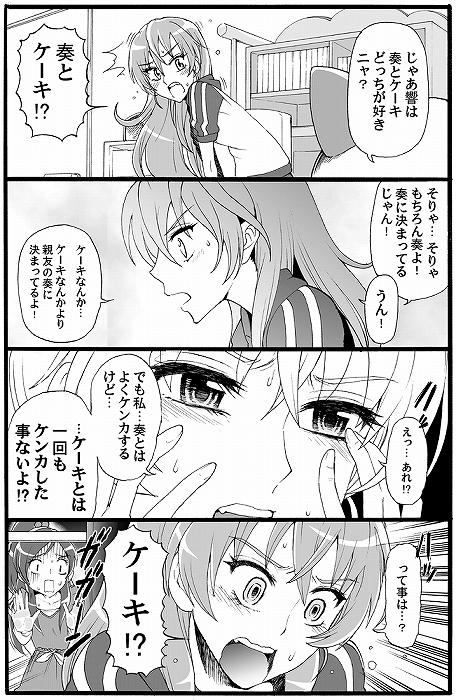 anime247.jpg
