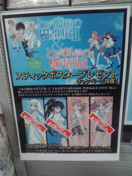 anime252.jpg