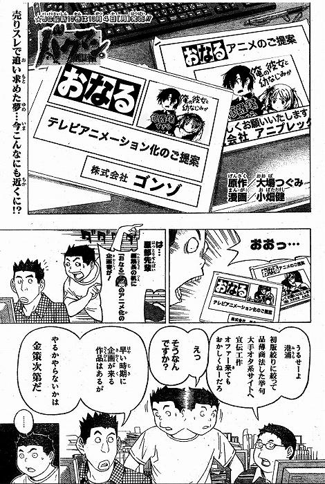 anime255.jpg