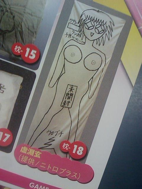 anime256.jpg