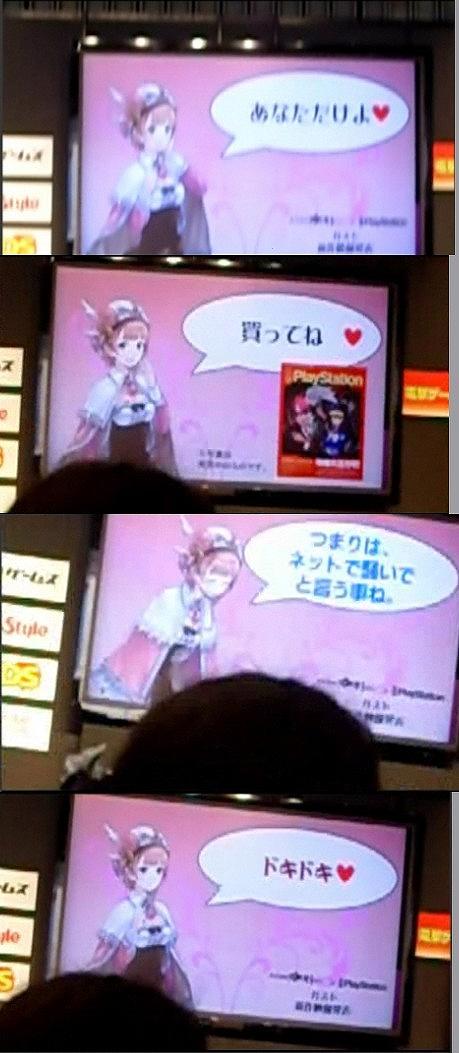anime257.jpg