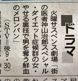 anime260.jpg